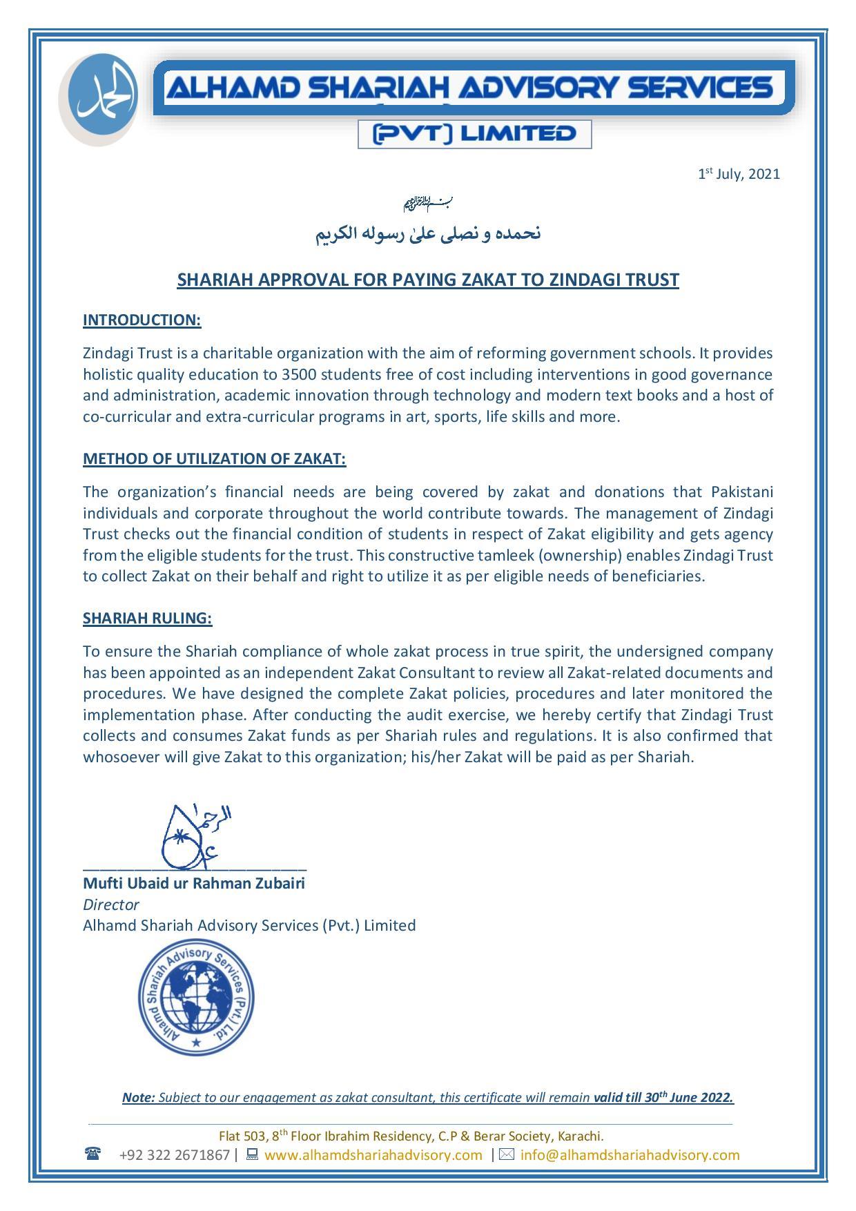 Shariah Compliance Certificate